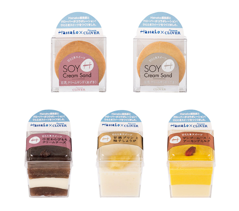 上段左から、「SOYクリームサンド」あずき、ごま(各220円)。下段左から、「カップデザート」小豆わらびもちとクリームチーズ、甘酒プリンと柚子しょうが、マンゴームースとアーモンドミルク(各228円)。