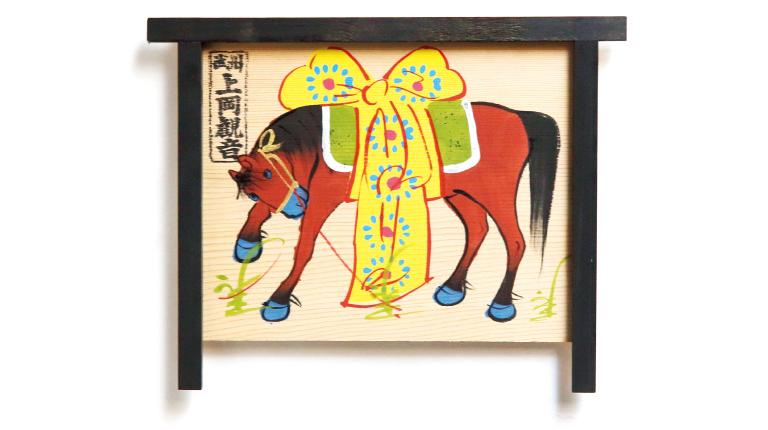 絵馬小2,500円(東松山市観光協会☎0493・23・3344)。