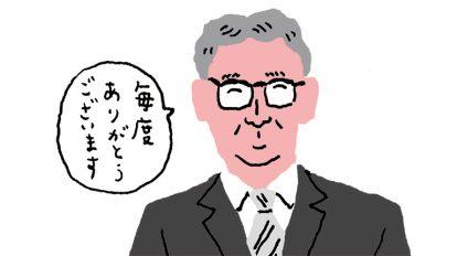 妄想開店 Special Contents BRUTUS No.843