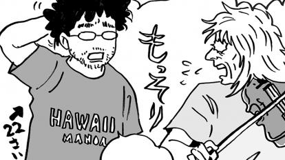 「ブス恋♥『とうと』と呼ばれた!」 Vol.153