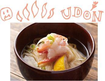 喉越しのいい「出汁香る 稲庭うどん」1,000円。