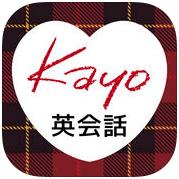 kayo-ma-icon2
