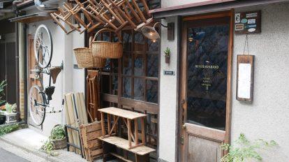 晴れた日は鴨川縁でコーヒーを。 クロワッサン 編集部こぼれ話 No.947