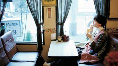 菊池亜希子の「好きよ、喫茶店」。 & AKKO