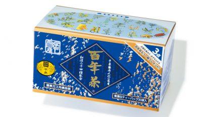「百年茶 青箱」ananカラダに良いものカタログ