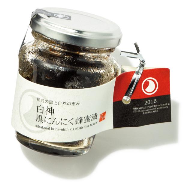 白神 黒にんにく蜂蜜漬 ¥1,000(65g) しらかみファーマーズ☎0120・6・96229 http://shirakami-farmers.jp