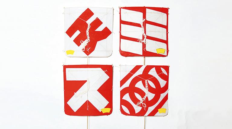 浜松凧(ひな凧)各1,200円(浜松まつり会館☎053・441・6211)。