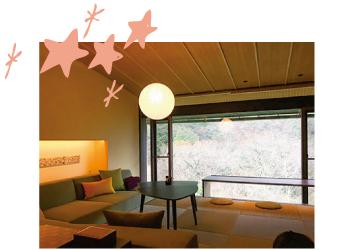 大人の女子旅に向けた「箱根寄木の間 清流リビング付客室」。