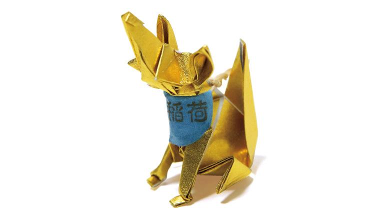 きつね折り上げ守り1,200円(折上稲荷神社☎075・581・1834)。