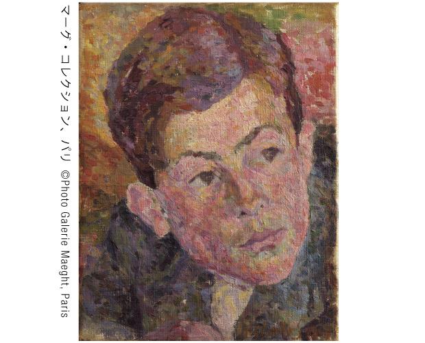 アルベルト・ジャコメッティ「ディエゴの肖像」1919年 マーグ・コレクション、パリ©Photo Galerie Maeght, Paris