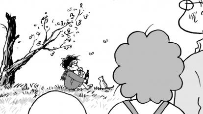 「ブス恋♥笑顔でフラグ通過」 Vol.158