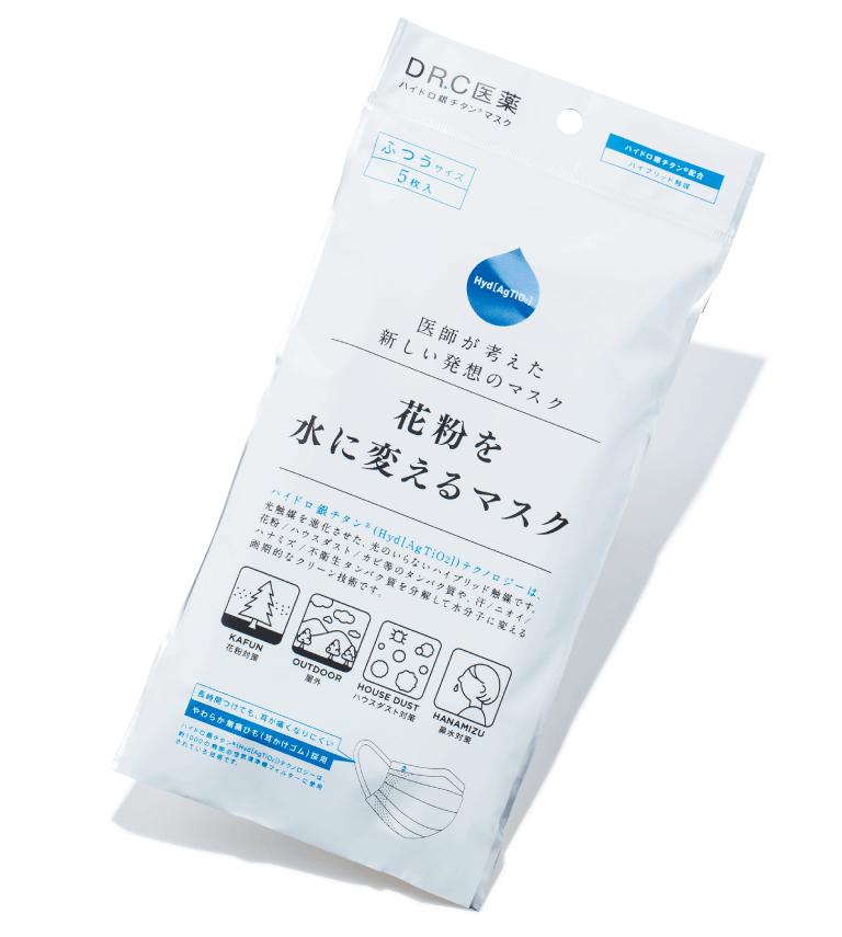 花粉を水に変えるマスク(ふつうサイズ) ¥600(5枚入り) DR.C医薬☎03・3340・1979 http://drciyaku.jp/