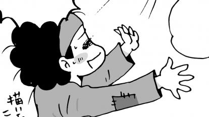 「ブス恋♥妻と息子の応援に感謝」 Vol.159