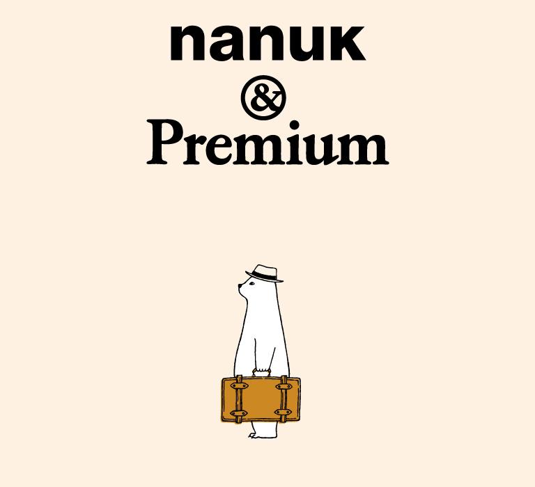 nanuk-44-main