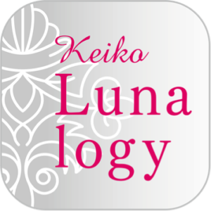 「Keiko的Lunalogy」アプリ終了のお知らせ