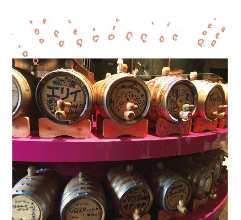サカナクションの山口一郎さんやインテリアデザイナーの片山正通さんなど有名アーティストがセレクトしたドリンク「ラブロマン酒-あの人の隠し酒-」がずらり。