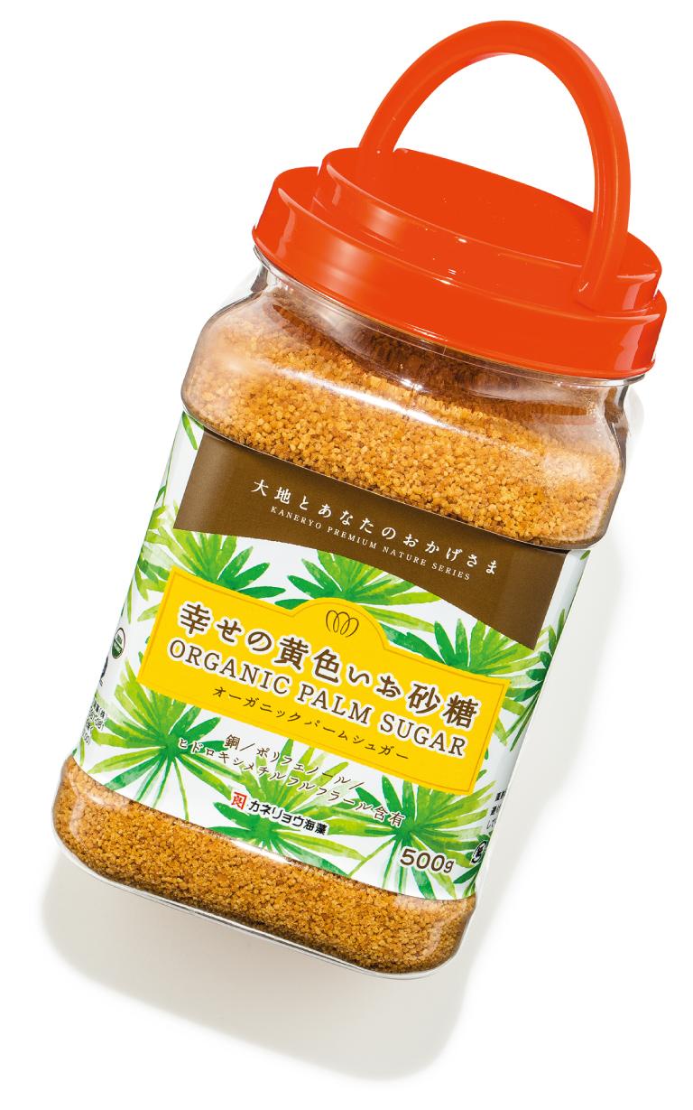 幸せの黄色いお砂糖(オーガニックパームシュガー)¥1,700 メーカー希望小売価格(500g)カネリョウ海藻☎0964・24・5001 http://okagesamanet.com