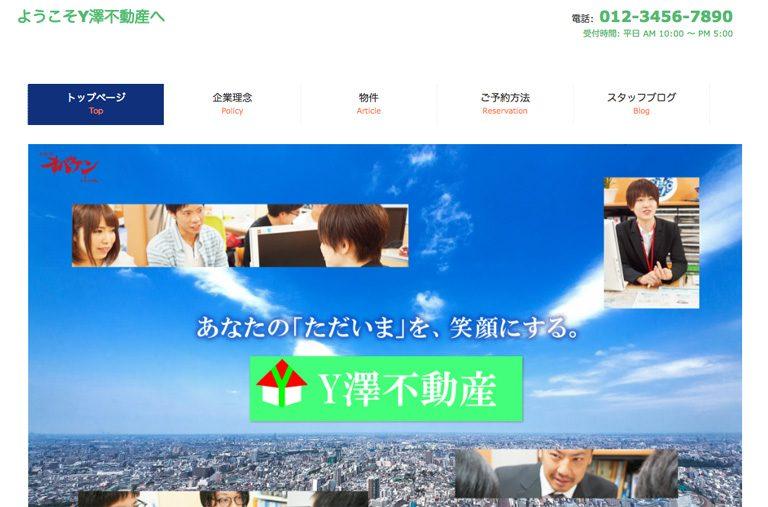 hanako-editors-1139-2