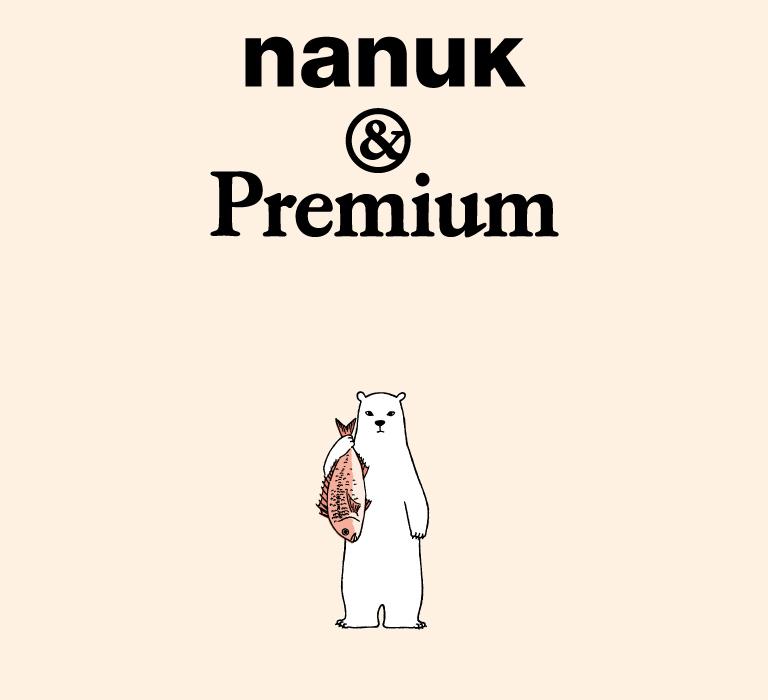 nanuk-46-main