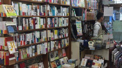 好きな本屋を持つ、ということ。 From Editors 2 No. 845