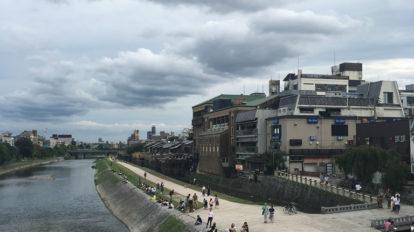 美味しい食事と川沿いを味わう、涼しい京都はもうすぐそこに! From Editors No. 1141 フロム エディターズ 担当編集より