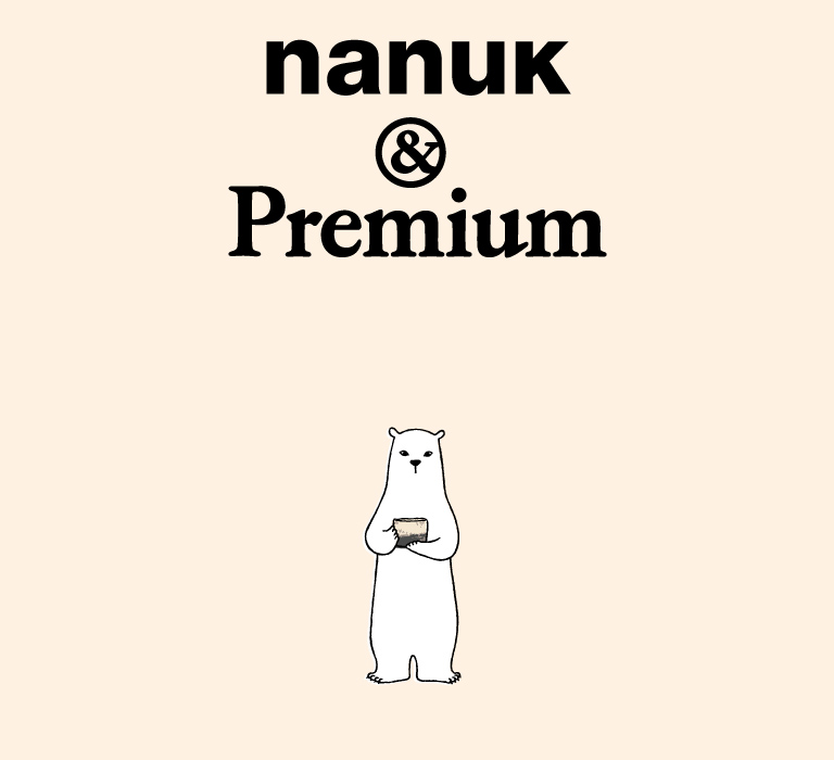nanuk-47-main