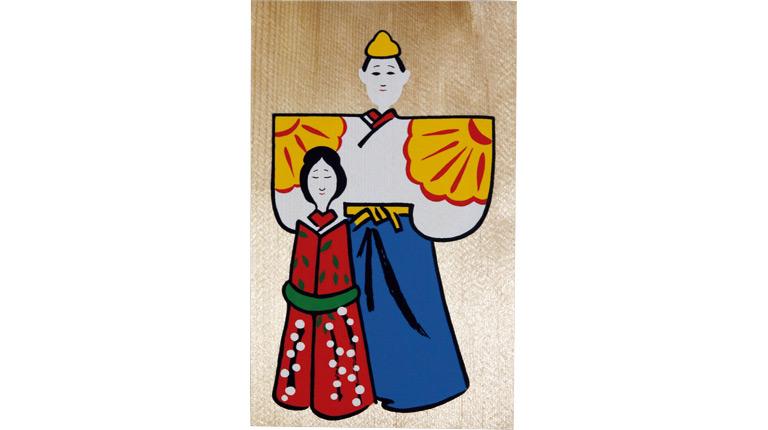 雛絵馬(長濱神社☎097・532・6452)。