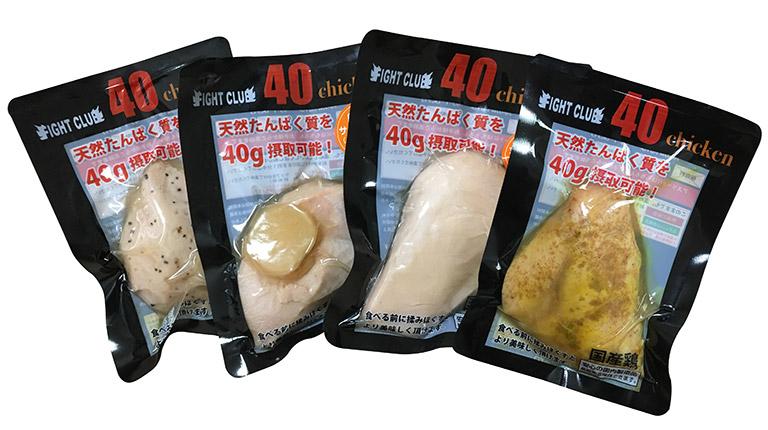 無添加無加工専門サプリメントメーカー「FIGHT CLUB」から、 完全無添加のサラダチキンが登場。タンパク質は40g、約200kcalで、トレーニーや減量中の人にはうれしい1品です。常温で最長180日間保存可能。うす塩 、カレー、ブラックペッパー&ガーリック、長ネギ&生姜の4種の味をターザン読者プレゼントに特別にセットにしました。1個あたり368円。