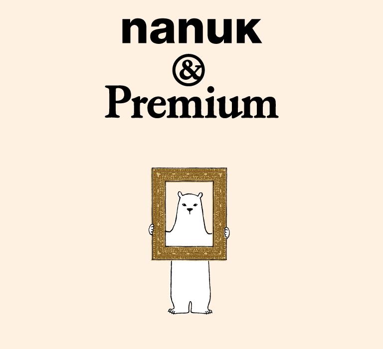 nanuk-48-main