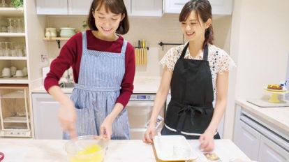 食べてきれいキレイになれるお菓子作りに挑戦! ハナコラボ