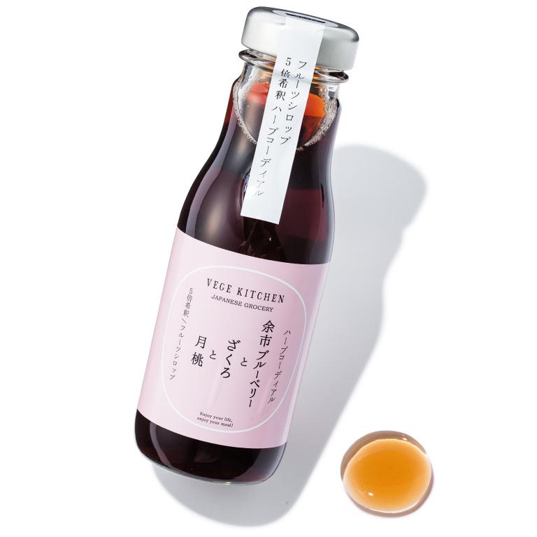 ベジキッチン 余市ブルーベリーとざくろと月桃のハーブコーディアル ¥1,500(260㎖) ビーバイ・イー☎0120・666・877 http://www.bxe.co.jp/vegekitchen/