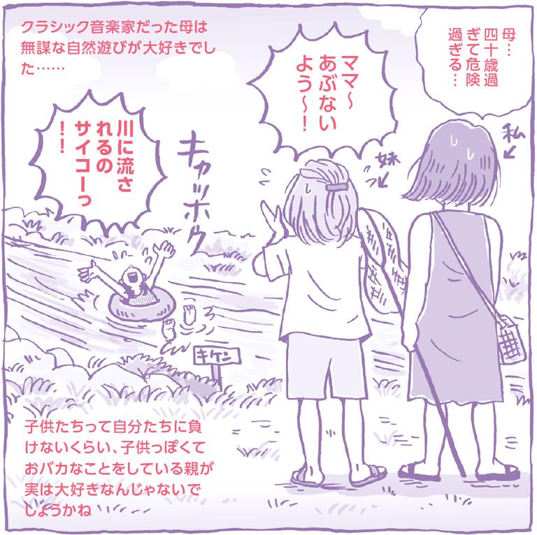 hn1146-busu