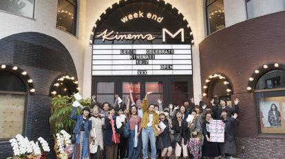 安藤桃子さんが魅了された土地は、やっぱり映画愛が溢れていました。 From Editors …