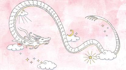 『龍のご加護でお金と幸運を引き寄せる7日間ワークブック』ご紹介特典いますぐ龍を呼び寄せる「龍音瞑想」