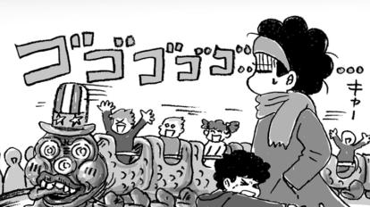 「ブス恋♥初ディズニー。」 Vol.169