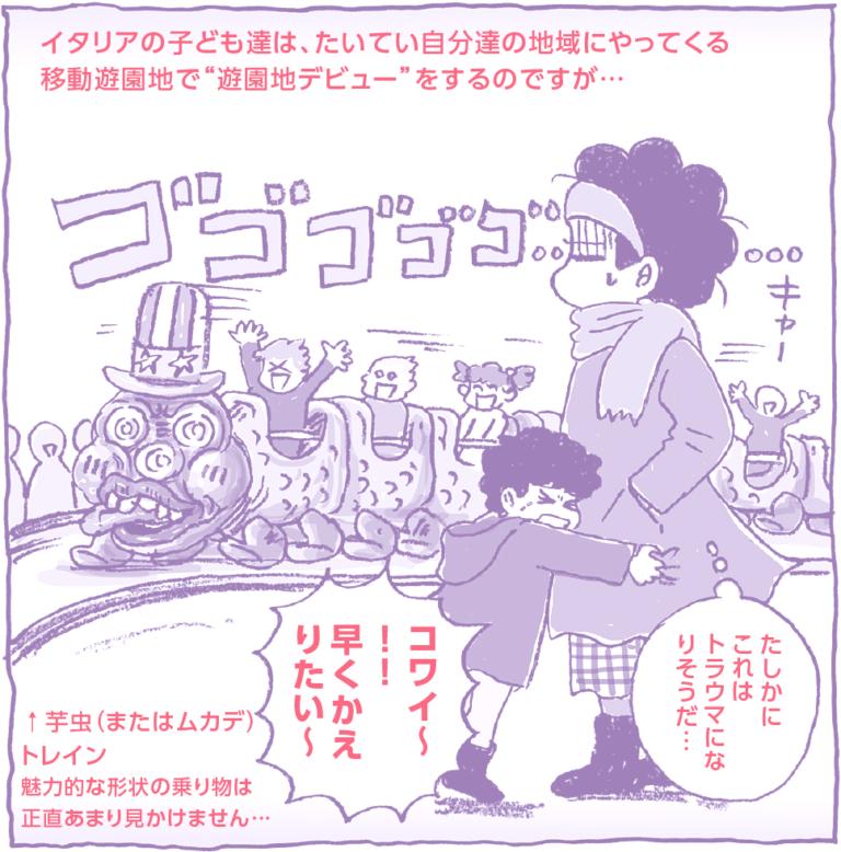 Hanako 1145号:ブスの瞳に恋してる♥