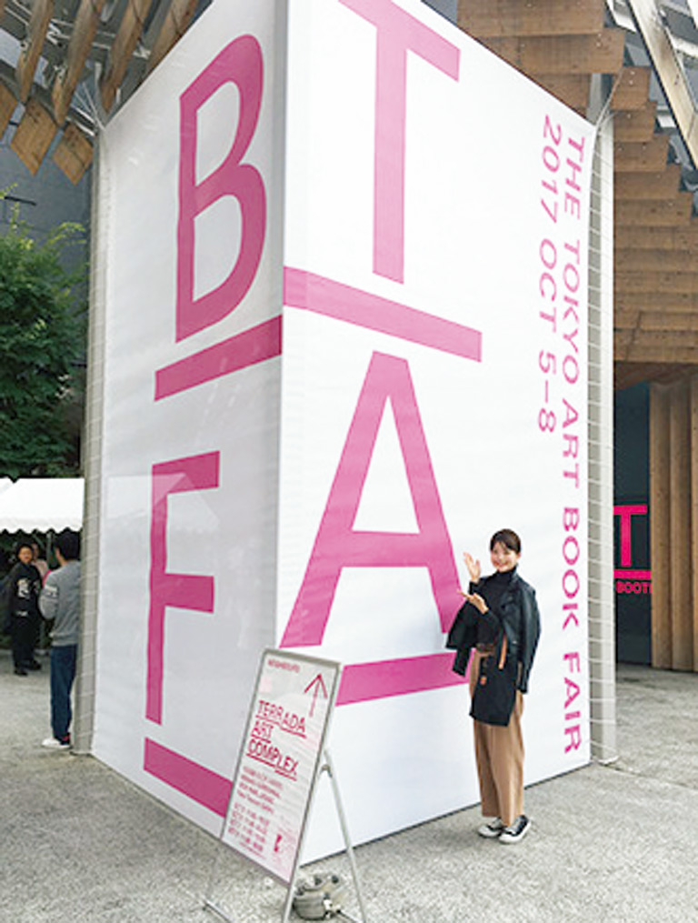 THE TOKYO ART BOOK FAIR 2017