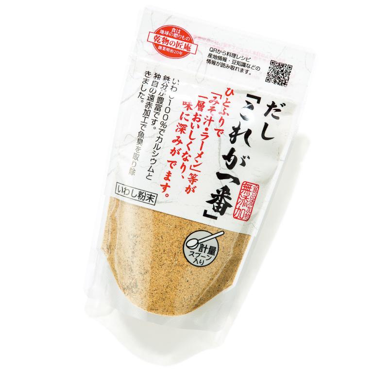 乾物の匠庵 だし「これが一番」 ¥498(180g)ベストプラネット☎042・367・7300 http://www.rakuten.co.jp/recipe-shouann