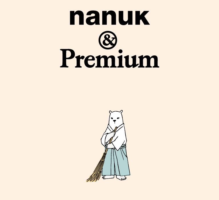 nanuk-50-main