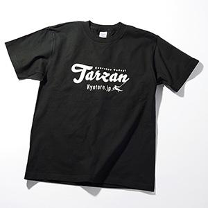 抽選で50名に「今日トレ」特製Tシャツが当たる!詳しくはこちらから。