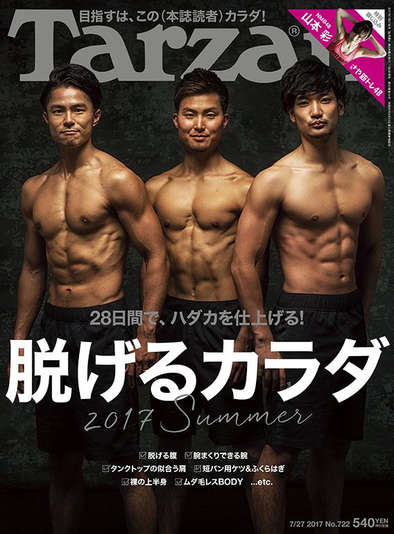 kokuchi_721cover