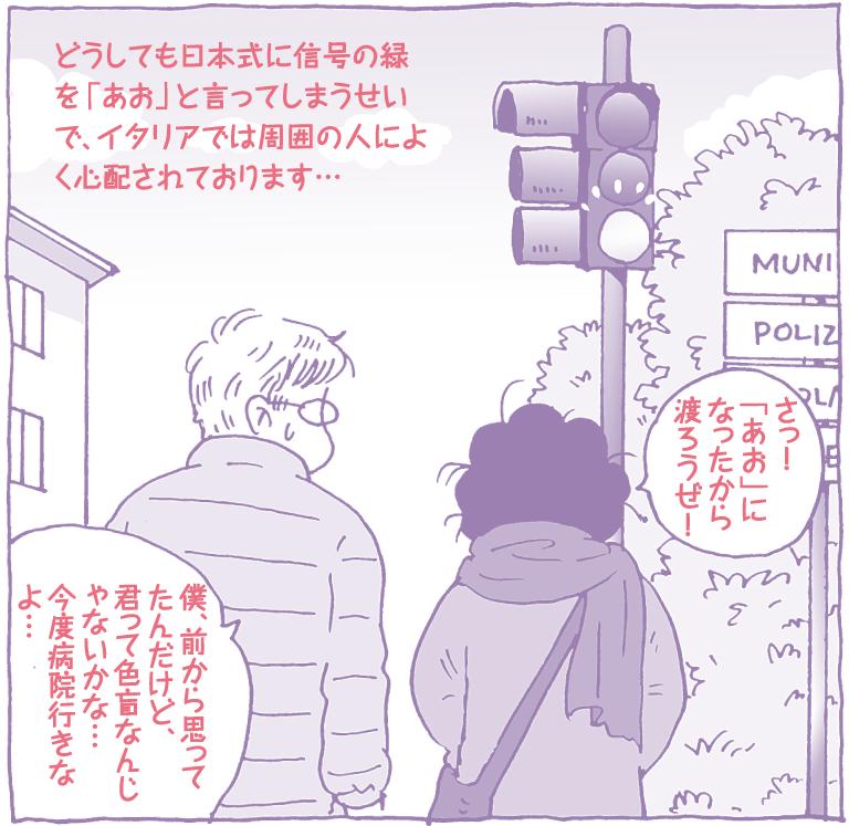 hn1149-busu-01
