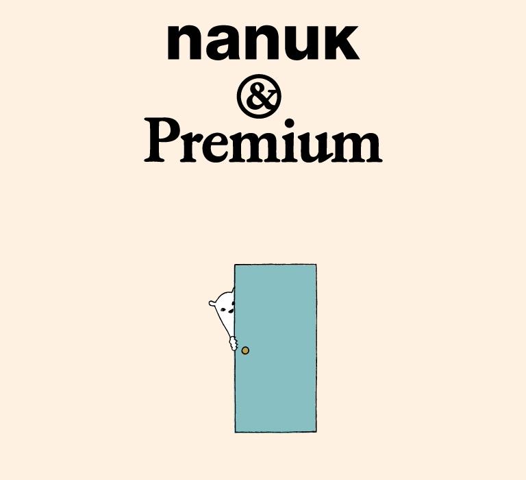 nanuk-51-main