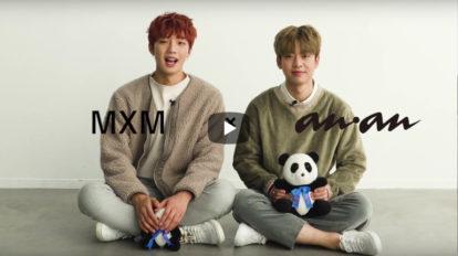 【MXM×anan】No.2087 MXMスペシャル動画(ヨンミンさん&ドンヒョンさんからのメッセージ)