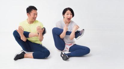 肩や腰などのこりを緩めて、日頃からもっと ラクに動ける身体を目指しましょう。 クロワッサン 第一特集のご紹介 No.967
