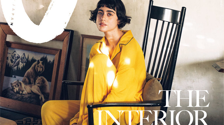 THIS ISSUE:GINZA3月号 『THE INTERIOR ISSUE  クリエイターが愛する部屋』特集