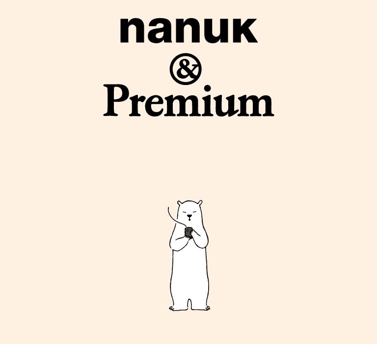 nanuk-52-main