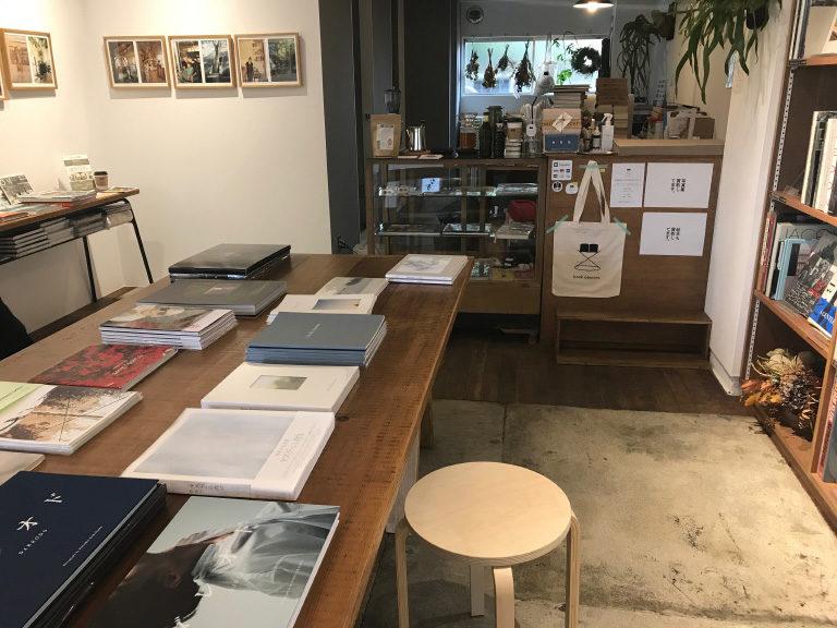 hanako-editors-1151-2b