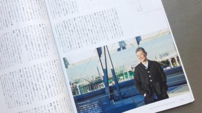 在住者にとっての東京と、外から来る人にとっての東京。 From Editors No.865