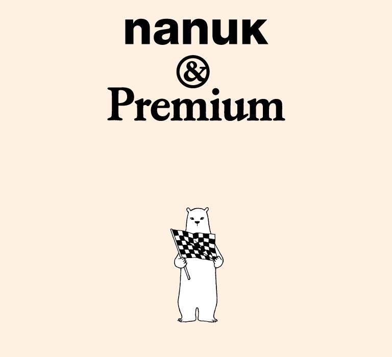 nanuk-53-main